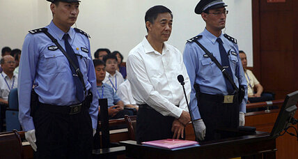 Bo Xilai's trial ends, but victims unheard