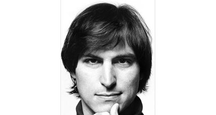 Reader recommendation: Steve Jobs