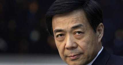 Where's Bo Xilai? Chinese wait – and wait – for scandal-laced trial to begin.