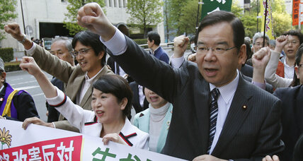 Communist Party makes a comeback ... in Japan