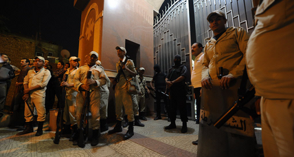 Coptic Christians mourn Cairo shooting that killed 4