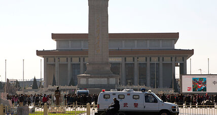 Rumors pin blame on China's Uighurs in Tiananmen Square crash