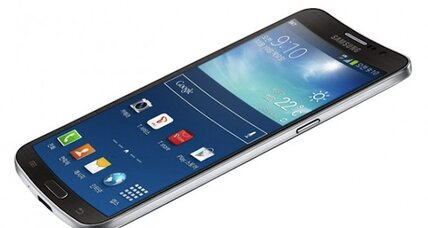Samsung Galaxy Round: Are curved-glass smart phones the future?