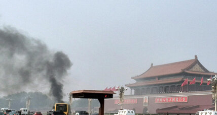 SUV plows into Tiananmen Square: attack or accident? (+video)