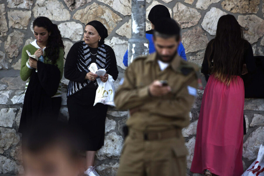 Jerusalem life: 'Are you aware? Women should not be