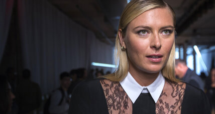 Maria Sharapova to miss season-ending WTA tournament