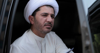 Bahraini opposition leader charged with insulting authorities