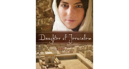 Reader recommendation: Daughter of Jerusalem