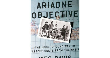 The Ariadne Objective