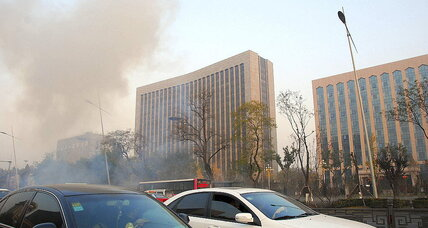 Explosions in North China city kill 1, injure 8 (+video)