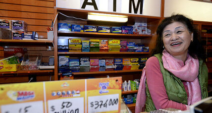Mega Millions: Second winner remains unknown