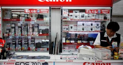 Canon cameras: cheapest PowerShot ever