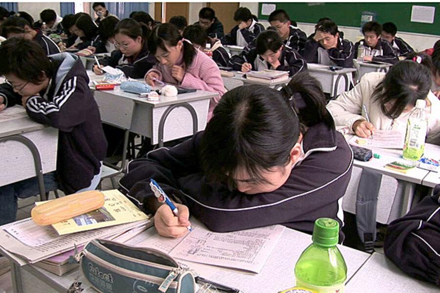 Asian Teens Girls | 600x900