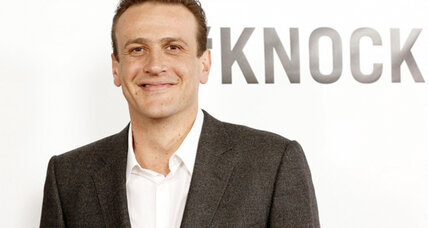 Jason Segel will portray David Foster Wallace in the film 'The End of the Tour'