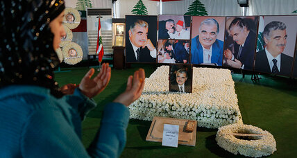 Lebanon tribunal makes risky bid to try Hezbollah for Hariri killing (+video)