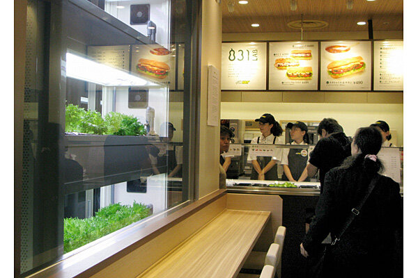 subway restaurant entry in japan Find subway sex videos for free, here on pornmdcom our porn search engine delivers the hottest full-length scenes every time.