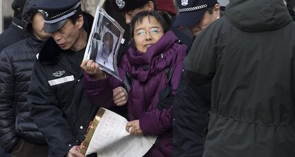 China's anticorruption leaders put anticorruption activist on trial