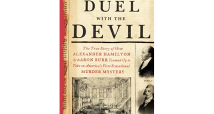 Alexander Hamilton and Aaron Burr – teaming up on a court case?