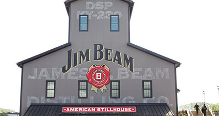 Jim Beam acquired: Japanese company to buy Beam, Inc.