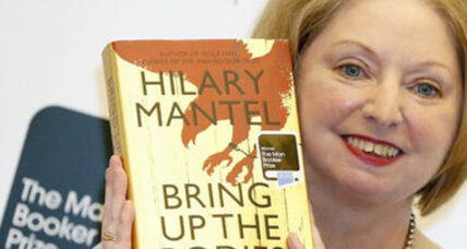 Portrait of Hilary Mantel to be displayed at the British Library