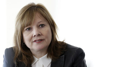 Gender pay gap: GM defends compensation package for CEO Mary Barra
