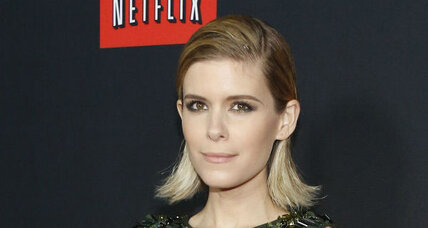 Kate Mara: 'House of Cards' star's sibling bond