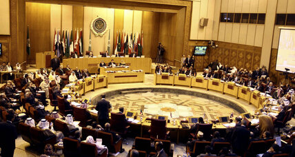 Arab League refuses to recognize Israel as Jewish state