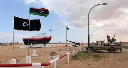 Why Libya's promise of success never materialized