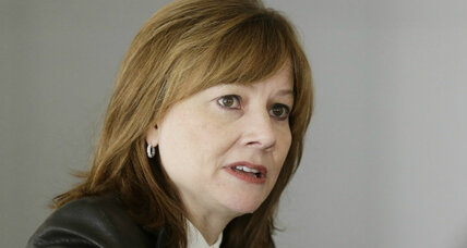 General Motors recall: How badly might it hurt GM's nascent turnaround? (+video)
