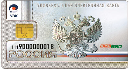 A new Russian bank card? Priceless... for the Kremlin