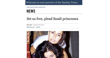 Saudi princesses: Did Saudi king lock daughters away?