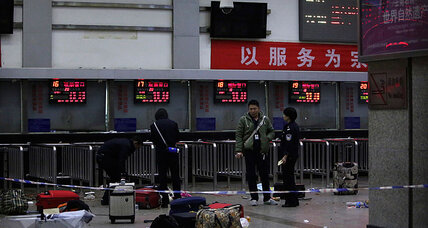 China railway attack: A group 'terrorist' assault with knives?