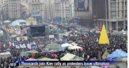 Protesters vacate Kiev City Hall, rally in Independence Square