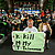 Despite protests in Taiwan, trade deal with China likely to proceed (+video)