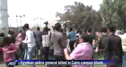 Two killed in Cairo University explosions