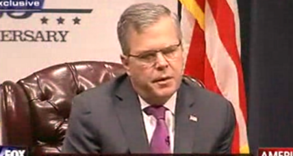 Jeb Bush still unsure of 2016 presidential bid