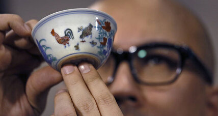 At $36 million, 'chicken cup' cracks auction record for Chinese art