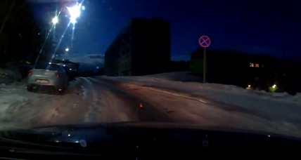 Fireball lights up Russian sky