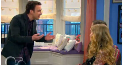 'Girl Meets World': Trailer nails 'Boy Meets World' nostalgia