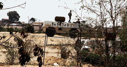 The Sinai, terror, and the US response to Egypt