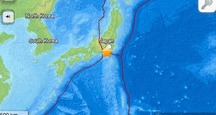 Tokyo earthquake: Powerful quake jolts Japan's capital