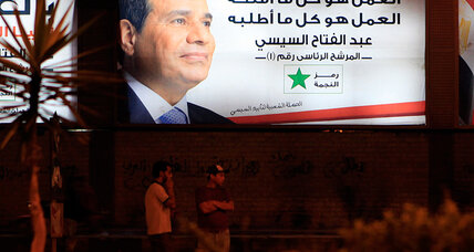 Egypt's Sisi goes into campaign mode, promises death of Brotherhood