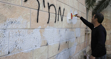 Israelis worry that surge in 'price tag' attacks is costing Israel abroad