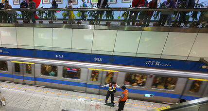Taiwan subway stabbing spree kills four, injures 21 (+video)