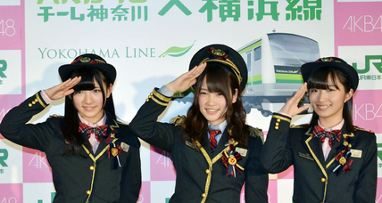 AKB48 members cancel event after saw attack