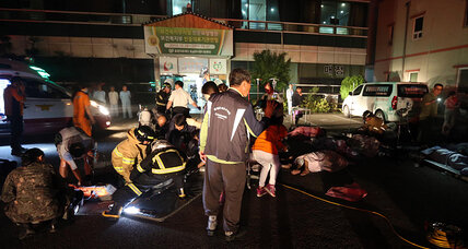 South Korean hospital fire kills 21, injures seven
