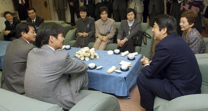 Why is North Korea offering to investigate the fate of abducted Japanese?
