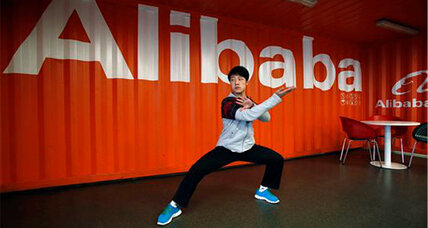 Alibaba: Chinese tech company plans 'granddaddy of all IPOs'