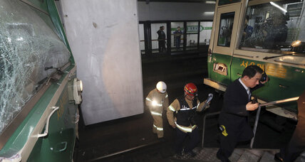 Seoul subway crash leaves scores injured