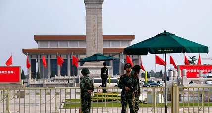 Security at new heights on eve of China's Tiananmen anniversary